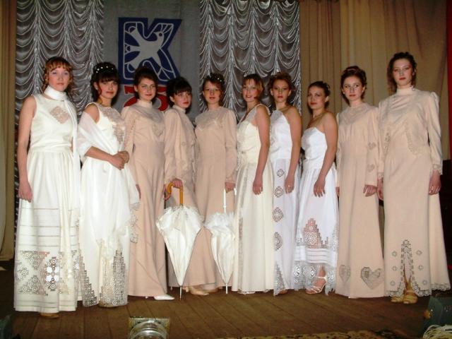 Свадебные Платья Зао